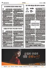 대구일보  22면 이미지