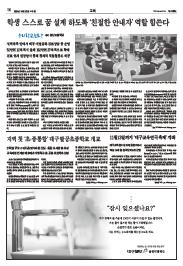 대구일보  14면 이미지
