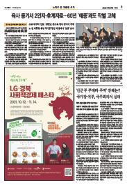 대구일보  3면 이미지
