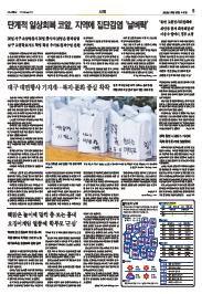 대구일보  5면 이미지